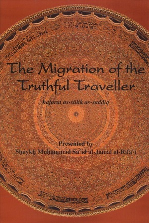Migration of the Truthful Traveller