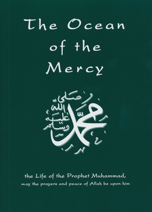 The Ocean of the Mercy