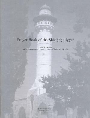 Prayer Book of the Shadhdhuliyyah