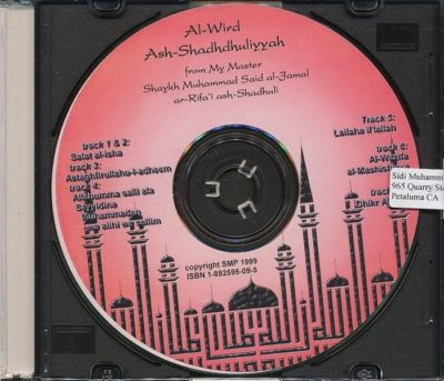 Al-Wird CD recording