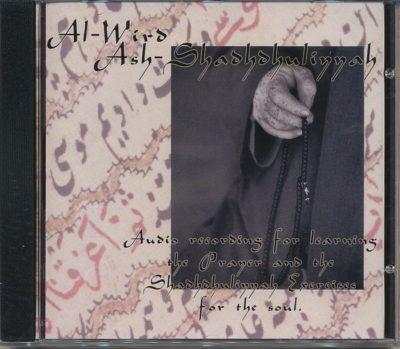 BOOK & AUDIO: Al-Wird Ash-Shadhdhuliyyah