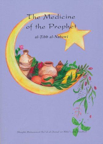 The Medicine of the Prophet