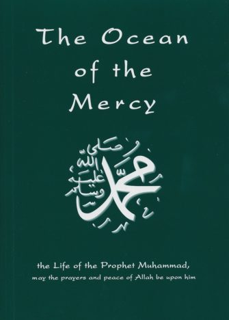 The Ocean of the Mercy