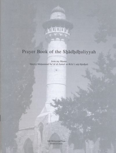 Prayer Book of the Shadhdhuliyyah