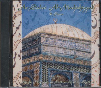 As-Salat Al-Mashishiyyah