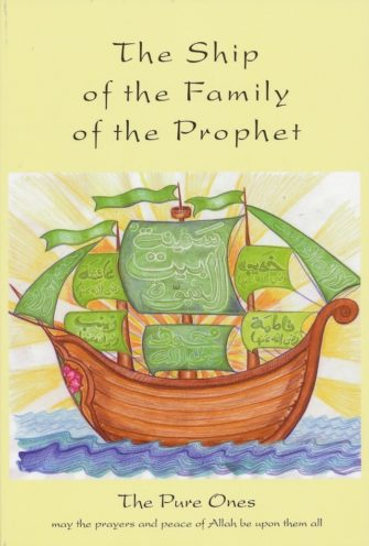 The Ship of the Family of the Prophet