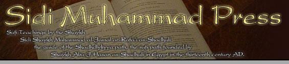 Sid Muhammad Press
