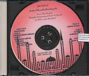 Audio: Al-Wird CD recording