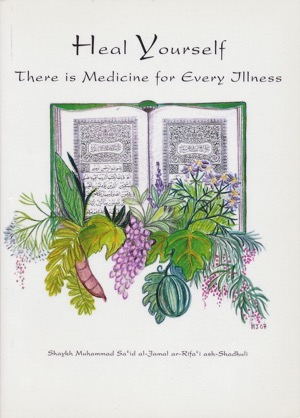 Heal Yourself: There is Medicine for Every Illness