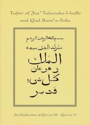 Tafsir of Juz (29) and (28)
