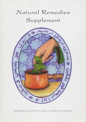 Natural Remedies Supplement