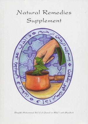 Natural Remedies Supplement