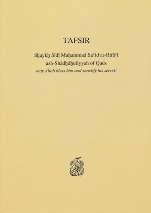 Publications & Audio CD | Sidi Muhammad Press